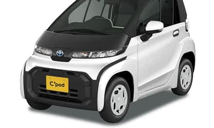 Toyota Debuts New Tiny EV in Japan: C+pod
