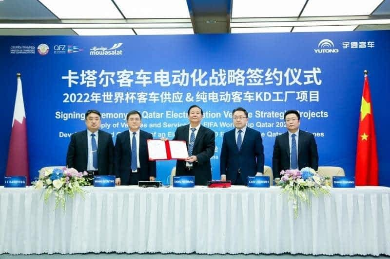 Yutong Bus RECEIVES LARGEST ELECTRIC BUS ORDER IN HISTORY; Will Provide 1,002 Buses During 2022 World Cup